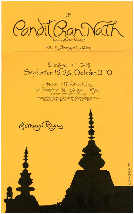 Flyer designed by Marian Zazeela announcing a series of three performances ('Morning Ragas') by Pandit Pran Nath at Heiner Friedrich, Inc., 393 West Broadway, New York City, September 19 & 26 and October 3 & 10, 1976. Marian ZAZEELA.