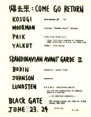 COME & GO & RETURN & SCANDINAVIAN AVANT GARDE.