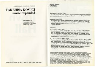 Flyer and programme announcing Takehisa Kosugi's 'Music Expanded', performed by Kosugi, Charlotte Moorman, and Nam June Paik at the Town Hall, NYC, September 19, 1967.
