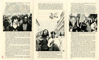 A leaflet issued by RAR USA in 1979, one of several international off-shoots from the original organisation, founded in London in 1976.