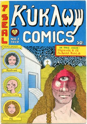 KUKAWY COMICS (Berkeley, CA: The Print Mint, 1969