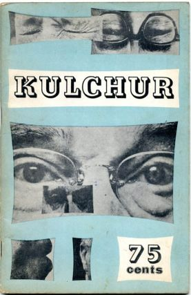 KULCHUR #1-20 (all published). NY: Spring 1960-Winter 1965